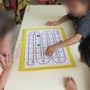 logo jeu maths